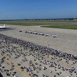 三沢基地航空祭、中止決定 例年約10万人が来場