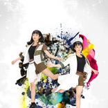 「アイドルたちのミュージックバトン」第十二回~amiinA~