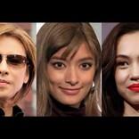YOSHIKI、ローラ、水原希子… SNSで黒い画面 日本の芸能界でも投稿広がる