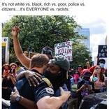 既存メディアがあまり伝えていないアメリカの抗議デモの様子