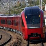 近鉄特急、特急券ネット予約で期間限定最大50%還元 難波~奈良駅間が実質260円など