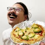 【検証】ピザポテトでピザを作ったら、もっとピザの味がするのではないか → ピザおじさんブチキレ