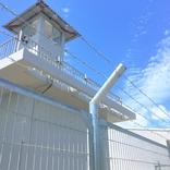 シリーズ・細かすぎる刑務所の話:「仮釈放前」ってどんな感じで何をするの?