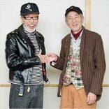 天才テリー伊藤対談「喰始」(1)久本と柴田がいるのは僕の人望かな
