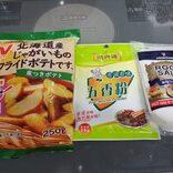 バーミヤンの伝説的料理『香港フライドポテト』 十数年経って衝撃事実が判明
