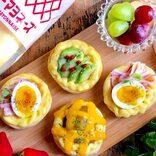 マヨネーズの大量消費レシピ特集!美味しく使い切れる人気料理を大公開♪