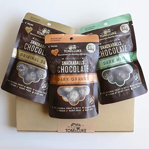 トム&ルーク チョコレートボール 3種セットボックス