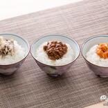 最強の「ご飯のお供」3選! プチ贅沢な「ご当地の味」をお取り寄せ! 手軽においしくおうちで旅行気分