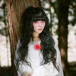 DAOKO、自身の哲学が織り込まれたニュー・アルバム『anima』7月リリース