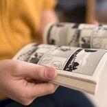書店員が選ぶ!自宅の時間が増えた今だから読みたい知識が得られるマンガ7選