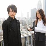 全員、餃子と銀だこを用意して待機!  戸田恵梨香&加瀬亮主演のドラマ『SPEC』が地上波で一挙放送