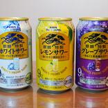売れまくりと噂の「麒麟特製ストロング」を飲んでみたら確かにウメェやこれ! アルコール度数9%の強さを感じない飲みやすさ