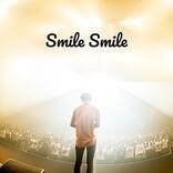 夜の本気ダンス、新曲「SMILE SMILE」ラジオオンエア解禁