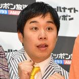霜降り明星せいや、有吉弘行からSNSフォローされず「なんで僕はダメなんですか!」