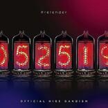 【ビルボード 2020年上半期Streaming Songs】Official髭男dism「Pretender」が首位獲得 髭男&King Gnuがチャートを席巻