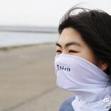 熱中症予防・飛沫感染予防にフェイスマスクという選択肢を! 呼吸が楽ちんな『チューブナイン クール』&『チューブナイン クールX』新発売