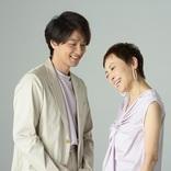 クミコ&井上芳雄、つんく♂初の絵本から生まれた話題曲が6月6日先行配信スタート 本人コメント動画を公開