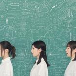 """高野麻里佳、高橋李依、長久友紀のイヤホンズ5周年ALBUMは""""ベスト盤""""ではなく""""進化盤""""最新アーティスト写真公開"""