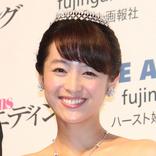 生田斗真と結婚の清野菜名 運動神経抜群の実力派女優 今日俺、シロクロパンダなど人気作出演