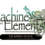 『プロステ』最新公演のテーマソングを歌う、infinit0(田所陽向・千葉瑞己)のオフィシャルインタビューが到着