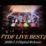 ももクロ、ライブベストアルバム『TDF LIVE BEST』の投票結果を発表 ランキング順のライブ映像で構成したトレーラーも公開に