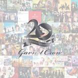 GARNET CROW、20th Anniversary 特設サイト&公式 Twitter 開設