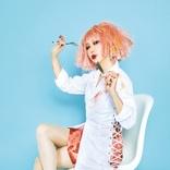 新衣装は衝撃の「肉ドレス」 ALI PROJECT 「食」をテーマにした新作のジャケット写真を公開