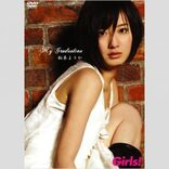 松本まりかの強気で高飛車なキャラが「あの主演女優」を食った!