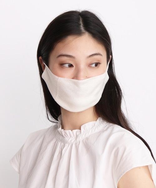 [salle de bal] 【warmth/ウォームス】シルクマスク (重ねるマスク)WST