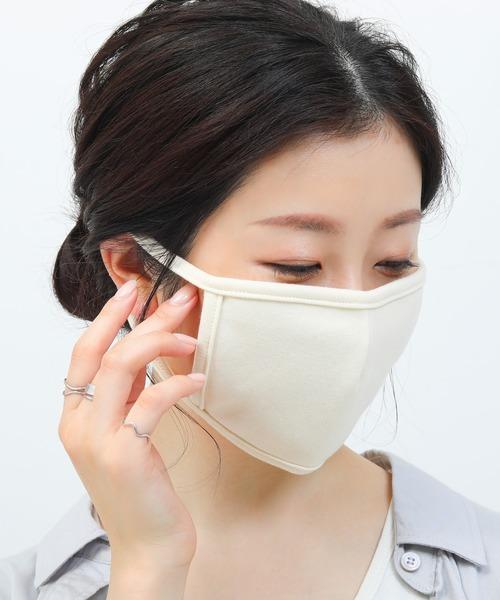 [Fashion Letter] 洗えるオーガニックコットンマスク