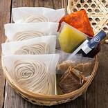 【大分県お取り寄せまとめ】海鮮グルメから入浴剤までおすすめ土産10選