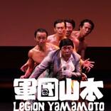 山本、遠藤、淳、庄司が休養発表のワッキーにエール!「越える者にしか壁は現れない、支えたい」