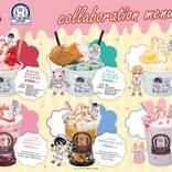 『地縛少年花子くん』×「ロールアイスクリームファクトリー」♪ キャライメージのアイスが登場