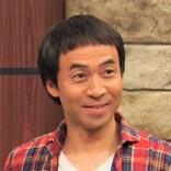 ワッキーのがん公表に田村淳「『親友』病気をしっかり治して」 田村亮は「俺は疑ってない。普通に戻って来るよ」