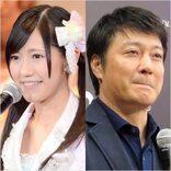 渡辺麻友、加藤浩次が仰天した「めちゃイケ」共演秘話