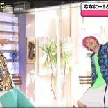 稲垣吾郎 草彅剛 香取慎吾、フワちゃんに変身!「可愛い」「本当に女の子みたい」と反響
