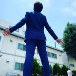 山田裕貴、青空見上げた後ろ姿で『特捜9』撮影再開報告