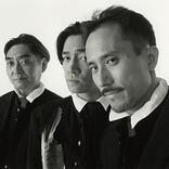 結成40周年のYMO、小西康陽&ホリエアツシ&水原希子らコメント
