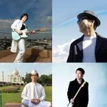 根本 要、杉山清貴、KAN、馬場俊英が、『スタッフ応援ライブ』を生配信にて開催