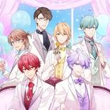 羽多野渉らメインキャスト6名が出演、乙女ゲーム『幻想マネージュ』特番が生放送決定 イベントキービジュアルも公開