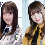 欅坂46・菅井友香、日向坂46・加藤史帆 初めて会ったときのお互いの印象は?