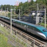 JR東日本、東北・上越・北陸新幹線の全線で携帯電話が利用可能に