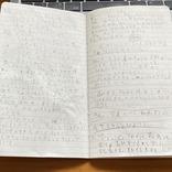 【コラム】半年以上もつけていた「夢日記」を読み返していたら、いろいろ思うことがあった