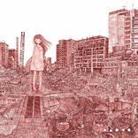 DAOKO、アルバム『anima』のアートワークを公開