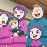 『ハクション大魔王2020』6月20日より最新話放送再開 第8話は忍者に変身!