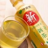 【2020新茶】摘みたて国産新茶100%使用『お~いお茶 新茶』で、今年の味を知る!【ペットボトル茶】