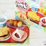 4種類の和菓子が作れる知育菓子Ⓡポッピンクッキン『たいやき&おだんご』で日本の伝統を体験してみよう!