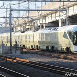 JR東日本「TRAIN SUITE 四季島」2020年度12~3月期の申込受付開始