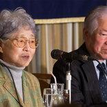 横田早紀江さん、亡くなった夫・滋さんの最期を語る 「目元にうっすら涙が」