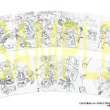 ヒロアカ劇場版『ヒーローズ:ライジング』BD&DVDの特典が解禁!
